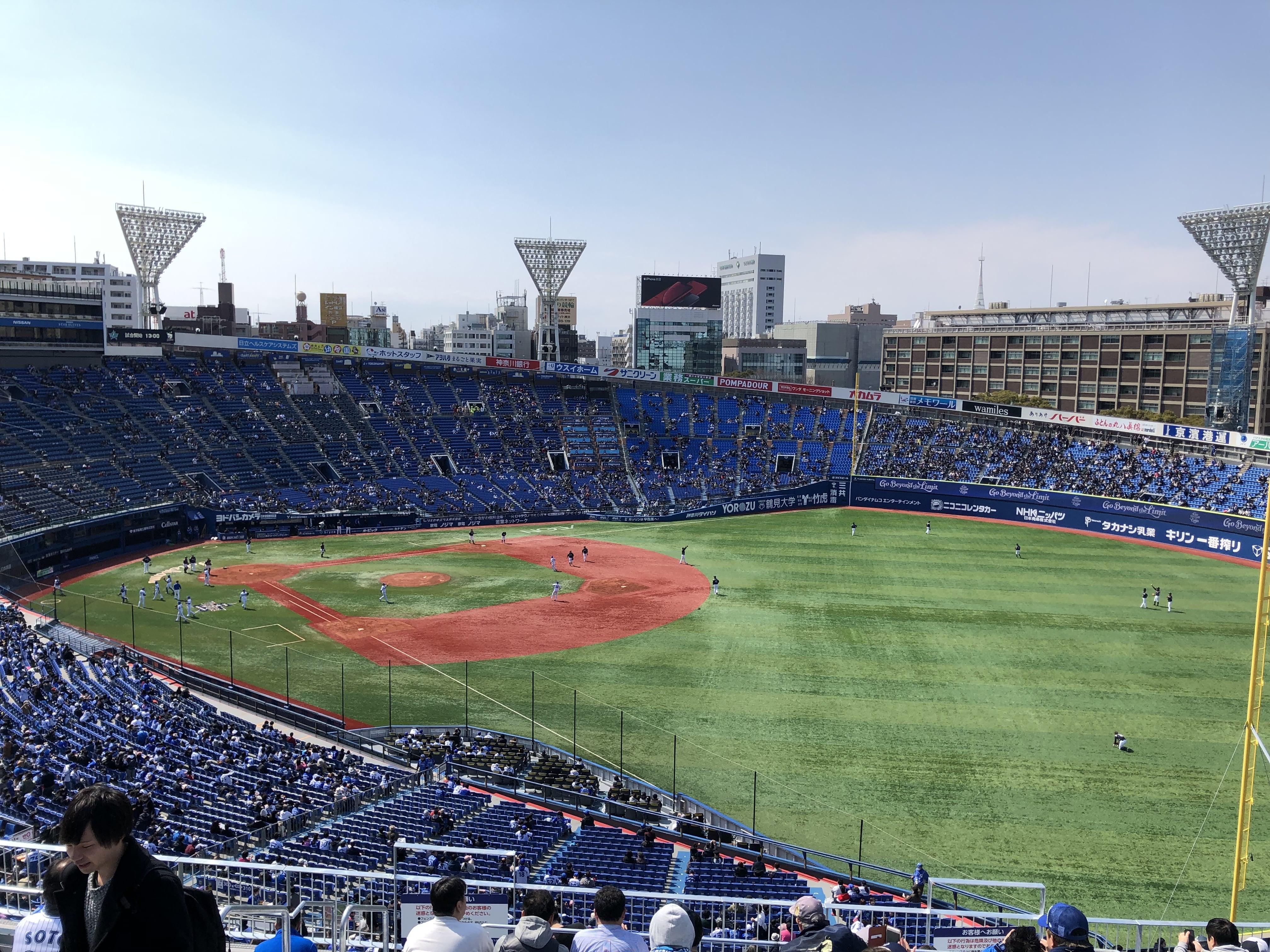 横浜ベイスターズ(オープン戦) ウィング席に行ってきた!